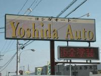 Yoshida  Auto
