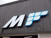 オートガレージMF